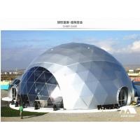 大型球形帐篷活动展览篷房定制直销