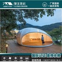 供应简约时尚韩式风格酒店帐篷