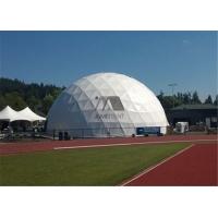 30米直径球形广告展览活动帐篷