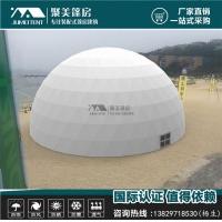 球形帐篷厂家-30米直径球形活动帐篷-圆顶篷房定制