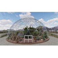 球形穹顶温室篷房-农业观光展览篷房-生态农场帐篷
