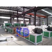 PVC竹木纖維墻面板設備 PV石塑護墻板生產機器