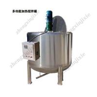 防水涂料攪拌罐 不銹鋼加熱攪拌罐攪拌機