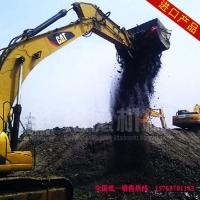 煤矸石煤泥破碎机 意大利mb破碎铲斗 筛分破碎铲斗厂家