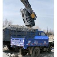20-35吨挖掘机破碎斗碎石斗