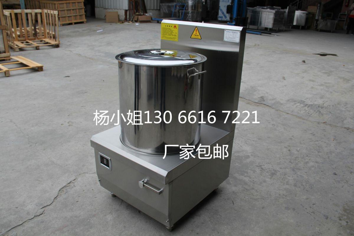 多功能低汤灶-多功能低汤灶批发、促销价格、产地货源 - 阿里巴巴