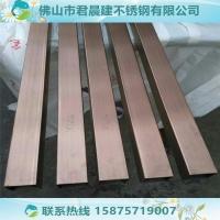 6米玫瑰金不锈钢方管40*40*1.1
