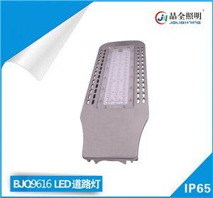 晶全照明BJQ9616LED道路燈系列產品批發-- 晶全照明
