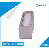 晶全照明BJQ9616LED道路灯系列产品批发