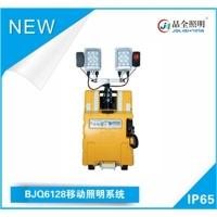 晶全照明BJQ6128移动照明系统长期供应