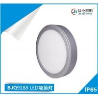 海洋王NFC9188 LED吸顶灯供应