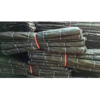 延庆无纺布草帘保温被 便宜的混凝土覆盖草帘