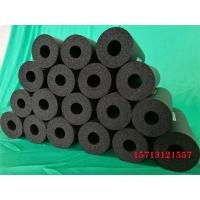 沈阳建筑橡塑保温材料 防火橡塑管