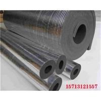 厂家制作彩色橡塑保温管 橡塑保温管规格