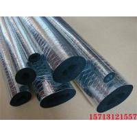 管道用橡塑保温管 橡塑管特征