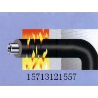 怀来阻燃橡塑板 隔热保温板材质