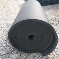 加工生產橡塑保溫管 阻燃防火保溫橡塑管