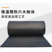 保定节能橡塑保温板 建筑保温材料
