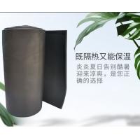 保温橡塑板的燃烧性能 橡塑板的氧指数