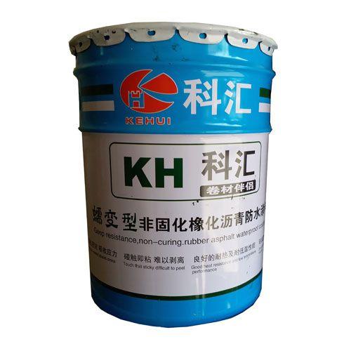 蠕变型非固化橡化沥青防水涂料