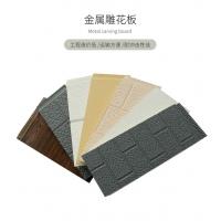聚氨酯保溫板金屬雕花板輕鋼別墅室內外板子