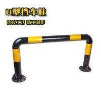 鄭州直銷定制各種U型樁M型路樁龍門鎖U型樁