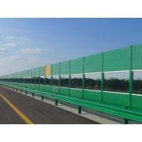 郑州直销定制各种声屏障高速公路声屏障亚克力声屏障
