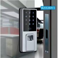 辦公室無框玻璃門禁鎖、指紋門禁鎖、刷卡門禁鎖