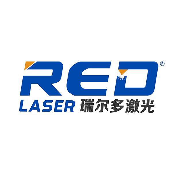 湖北瑞尔多智能激光装备有限责任公司