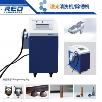 瑞尔多激光RED-R200C激光清洗机