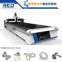 瑞尔多激光敞开式标准型激光切割机 不锈钢等五金板材高效切割