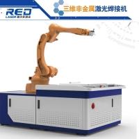 瑞尔多激光三维非金属激光焊接机 立体三维焊接 塑料弧形焊接