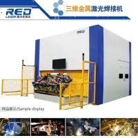 瑞尔多激光三维金属激光焊接机 全自动焊接机 金属无缝焊接
