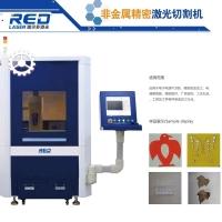 瑞爾多手持式激光焊接機