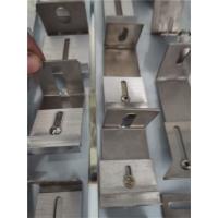 鋁合金掛件不銹鋼掛件一體板掛件批發