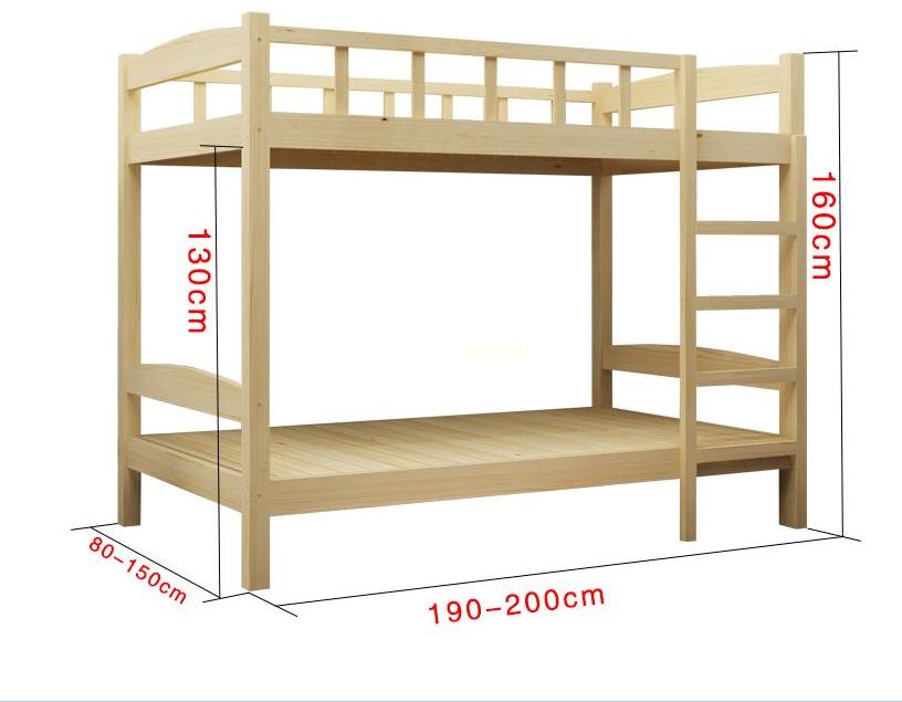 重庆实木高低床上下床厂家量尺定做