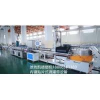新型滴灌带生产线稳定速度200米/双筛选输送装置