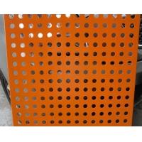 装饰铝板,冲孔铝板,铝单板