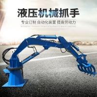 多功能机械手挖掘机定制机械手臂小型搬运机械手定制