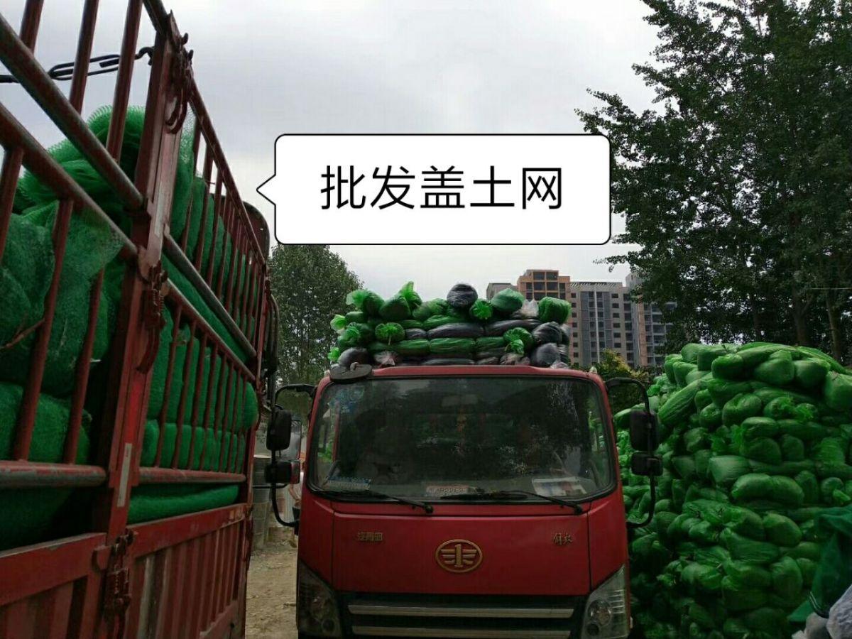 ...密目网、吉安密目式安全网、吉安安全网绿网价格 - 中国供应商