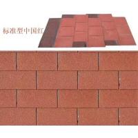标准型中国红多彩玻纤胎沥青瓦  现货供应