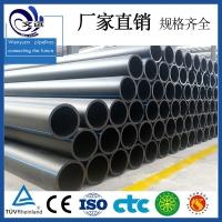 北京PE管材排水管DN800管材 800口径管材批发