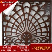 不锈钢屏风 中式镂空隔断 红古铜艺术屏风