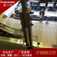 直销不锈钢立柱 地铁不锈钢玻璃护栏 高铁站不锈钢楼梯扶手