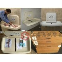 抗菌婴儿换尿布台壁挂折叠缓降商场母婴室必备KB200-00