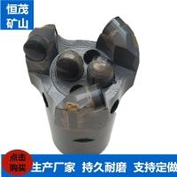 厂家供应75金刚石钻头 三翼加强型复合片钻头