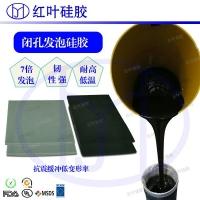 减震缓冲发泡硅胶片专用发泡液体硅胶