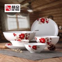 家用韩式碗盘碟骨瓷餐具套装陶瓷厂家礼品批发定制可印logo