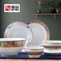 陶瓷餐具套装骨瓷碗盘碟厂家直销礼品批发定制