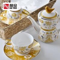 骨瓷整套功夫茶具咖啡具两用套装陶瓷泡茶器礼品定制